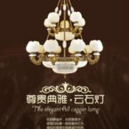 别墅酒店客厅吊灯图片