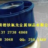 供应机械排风设备配件喷涂铁氟龙