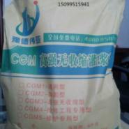 供应阿拉尔灌浆料、阿拉尔瓷砖粘结剂、高强修补砂浆