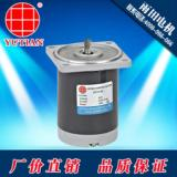 厂家供应15瓦纺织机械电机15瓦直流电机