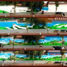 供应济南宏艺外观墙体彩绘图片