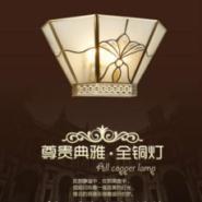 欧美时尚全铜玻璃拼花罩壁灯图片