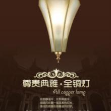 供应欧洲时尚壁灯玻璃做旧全铜壁灯室内装修壁灯装饰铜壁灯铜灯具批发