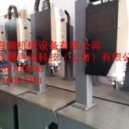 供应打火机专用超声波塑料焊接机