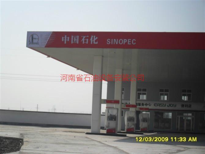 供应加油站加气站装饰工程及加油设备