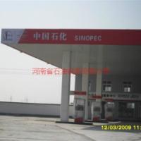 加油站加气站装饰工程及加油设备