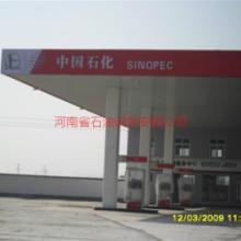 加油站加气设备装饰工程安装施工