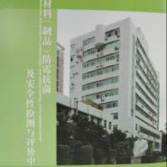 广东超氧化物歧化酶SOD检测图片