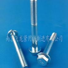 供应法兰面螺栓生产商