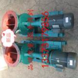 供应可变频调速卸灰阀卸料器 云南昆明可变频调速卸灰阀卸料器的特点