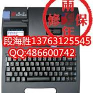 硕方TP60图片
