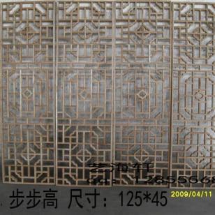 中式花格图片
