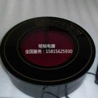 供应银川火锅电陶炉