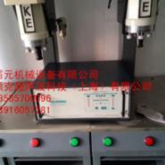 供应订书机超声波焊接机、太索尼克进口超声波系统、塑料焊接机价格