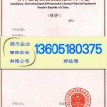 锅炉用钢管办理三亚生产许可证以及陕西咸阳办理电站桥式起重机制