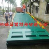 广州叉车上货装卸桥报价,广东叉车上货装卸桥主产区