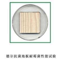 供应广东防霉检测