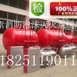 供应泡沫罐PHY32/10-3/15灭火剂阳江清远东梅州汕尾河源市