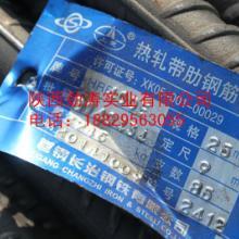 供应建筑钢材龙钢螺纹HRB400E