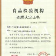 广东省乳胶漆检测图片