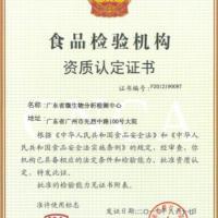 供应广东省乳胶漆检测,甲醛,苯,氨