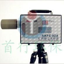 供应采样器AKFC-92A型粉尘采样器使用技术指标说明