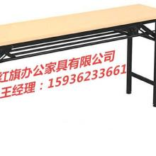 供应培训桌尺寸,培训桌尺寸供应,培训桌尺寸多少价格多少批发