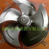供应冷库风机 制冷电机 冷库散热风机