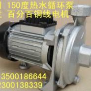 深井热水泵图片