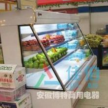 供应用于水果保鲜的水果风幕柜黄石哪里有卖的超市酸奶风幕柜保鲜陈列柜图片