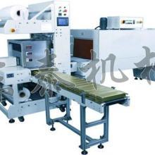 供应凉茶套膜收缩包装机 全自动茶饮料套膜收缩包装机