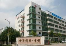 深圳市联合智能卡有限公司业务部简介