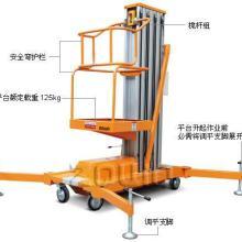 供应铝合金单桅柱高空作业平台批发