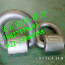 供应G80焊接D型吊环、8t焊接吊钩现货规格批发
