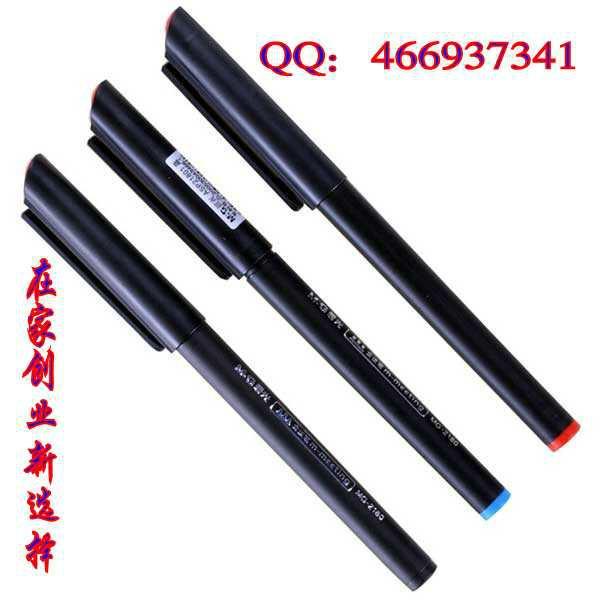 供应项目合作上海风鑫实业手工活合作加工代理加盟开家工厂