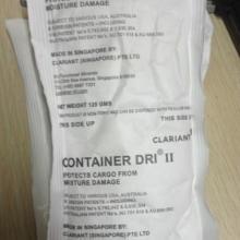 供应广州4140克CLARIANT货柜箱干燥剂/广州4140克CLARIANT货柜干燥剂厂家图片