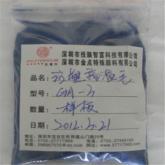 供应五星行厂家直销塑料专用高温毛颜料涂料专用高温毛