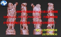 供应三維立體雕刻機