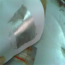 供应五星行上海食品包装涂料专用铝银浆铝银浆价格铝银浆特点图片