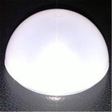 供应pc吹塑灯罩厂家led球泡pc灯罩球泡pc灯罩