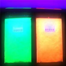 供应温变粉,橡胶专用温变粉,超高亮温变粉,温变颜料