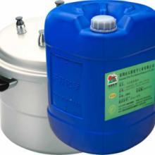 供应酸性除蜡水厂家直销