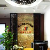供应济南画册设计与印刷形象墙制作