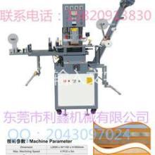 供应Y01织带压纹机