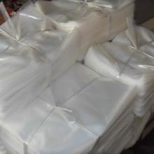 东莞胶袋生产厂家批发 PE平口塑料袋 印字胶袋定做批发