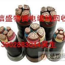 广东废电线回收,高价回收废电线,专业回收废电线,二手电线电缆批发