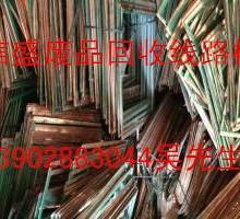 供应台山电路板回收