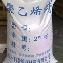 供应江山处理旧塑料橡胶颜料回收站,江山过期库存塑料橡胶回收厂批发