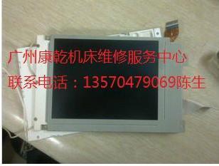 广州数控980系列系统液晶显示屏图片