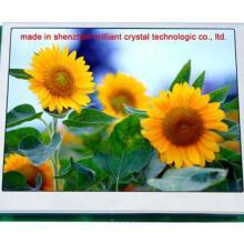 供应5.6彩色智能屏带4线电阻式触摸屏图片